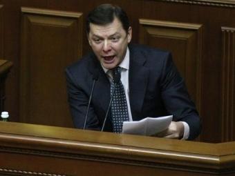 Верховная рада зарегистрировала постановление овременном прекращении дипломатических отношений сРоссией