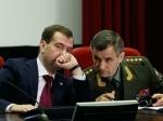 Нургалиев назначен председателем комиссии по борьбе с экстремизмом