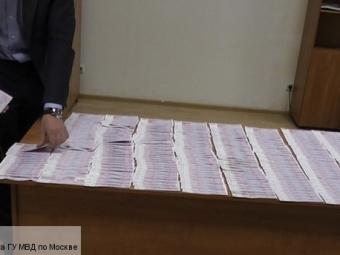 Экс-министр регионального развития Румынии арестована закоррупцию
