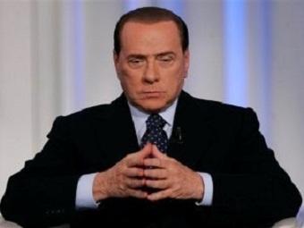 Берлускони боится за свою жизнь