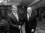 Путин встретился спрезидентом Киргизии вСочи