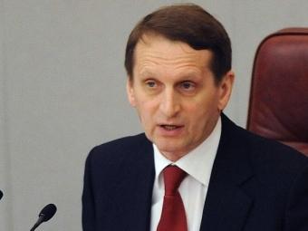 Спикер Госдумы вспомнил омеждународном праве: Россия непозволит себя изолировать