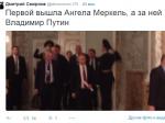 Глава МИД России: Переговоры идут лучше, чем супер