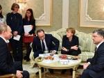 Накануне встречи в«нормандском формате» сепаратист Пушилин уехал навстречу контактной группы— Минские переговоры