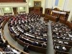 Верховная рада ужесточила ответственность завоенные преступления