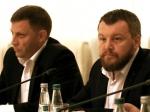 ВДНР неисключают пересмотр некоторых пунктов Минского соглашения