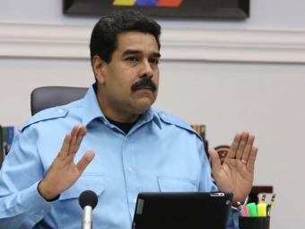 ВВенесуэле предотвращена попытка государственного переворота