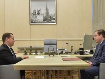 Рабочая встреча спредседателем ПравительстваРФ