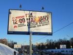 Мынедопустим майдана вРоссии— Депутат Тулоблдумы Альховик
