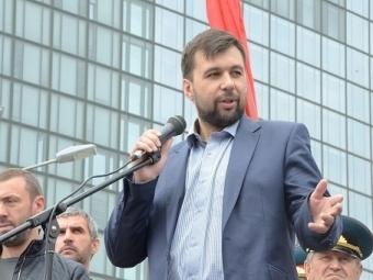 ВДНР рассказали огарантиях поминским договоренностям состороныЕС