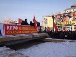 ВИркутске намитинг против закона окапремонте коммунисты зовут соседей ивлюбленных