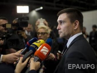 Время заседанияСБ ООН поУкраине пока несогласовано— МИД