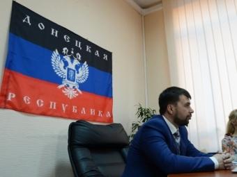 Народный совет ДНР ратифицировал Минские договоренности