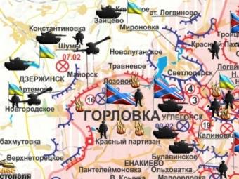 Украинские силовики обстреляли Горловку изартиллерийских орудий— ДНР