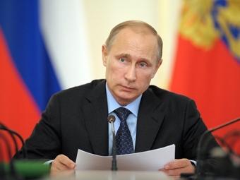 Путин освободил отдолжности ответственного запитание госслужащих