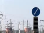 Новый генпрокурор Украины стал расследовать поставки электроэнергии вКрым