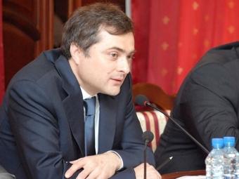 Между Абхазией иРоссией «недолжно быть границ»— Владислав Сурков