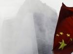 Экс-чиновник арестован завзятки вКитае