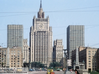 Киев продолжает политику зачистки информационного пространства— МИДРФ