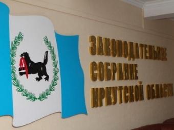 Глава фракции ЛДПР: Закон овыборах сделает работу главы Иркутска более эффективной