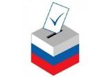 Сорокин: Работа поформированию избирательных округов завершилась при полном согласии всех парламентских партий, представленных вгородской Думе