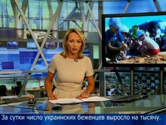 Главреды федеральных СМИ попросили Путина опомощи вкризис