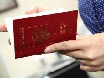 Госпогранслужба назвала документы, необходимые гражданамРФ для въезда вУкраину с1марта