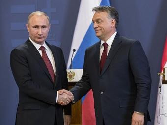 РФдорожит репутацией надежного поставщика энергоресурсов вЕвропу иВенгрию— Путин