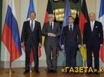 Министры иностранных дел «нормандской четверки» договорились овстрече