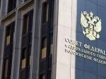 Совфед намерен принять специальное заявление поУкраине 25февраля