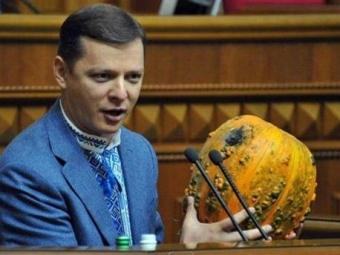 Украина станет ядерной державой— Ляшко