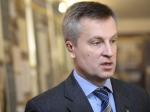 МИДРФ: спецслужбы иследствие Украины «предъявляют бредни»