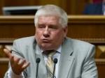 Арестован депутат Верховной рады Украины
