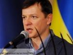 Наместе Обамы ядалбы Украине $100 миллиардов ипростил долги— Ляшко