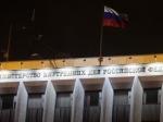 Путин назначил Александра Махонова заместителем министра внутренних дел