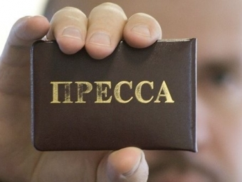 Москву возмутило решение Киева приостановить аккредитацию российским СМИ— МИДРФ