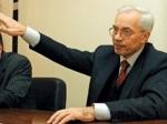 НаУкраине арестовали экс-премьера Азарова