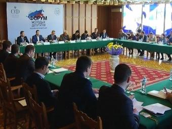 ВСочи проведут Iфорум молодых депутатов России