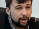 ДНР потребовала согласовать сеепредставителями проект новой конституции Украины