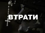 Спикер АТО: Под Мариуполем продолжается танковый бой