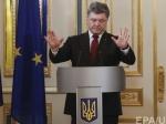 Порошенко: Украина обязательно вернет контроль над оккупированным Крымом