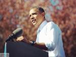 Обама слепой политик сосвязанными руками