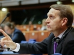 Сергей Нарышкин: Госдума может попросить президента сократить зарплаты депутатам