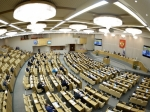 Госдума введет штрафы занарушения при обработке персональных данных