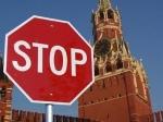 МИД: Москва неполучала сигналы отЕС оновых санкциях