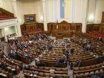 Верховная рада уведомила РИА Новости оприостановке аккредитации журналистов