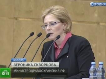 Перебоя сассортиментом лекарств изперечня ЖНВЛП нет ниводном регионе— Вероника Скворцова