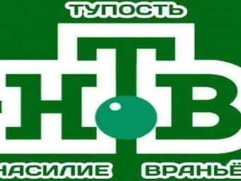 СБУ задержала журналистов ОРТ иНТВ: скоро ихвыдворят изУкраины