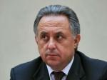 ВБрянске хотят построить центр для подготовки легкоатлетов