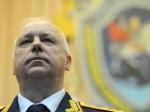 Глава СКР Бастрыкин предложил создать международный орган порасследованию военных преступлений